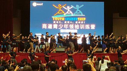 2015 Youth Leadership Camp