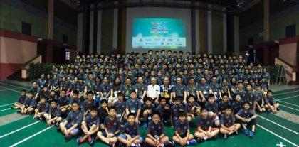 2018 Youth Leadership Camp