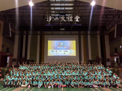 2017 Youth Leadership Camp