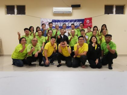 NM Internal Sales Training 22-23 June 2019